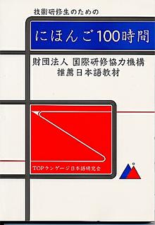日本語書籍販売